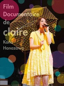 Film Documentaire de claire [Blu-ray]