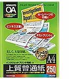 KOKUYO インクジェットプリンタ用紙(上質普通紙) A4 250枚 KJ-P1010