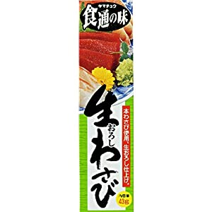 食通の味 おろしわさび 43g×10個