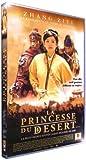 echange, troc La Princesse du désert - Édition Collector 2 DVD