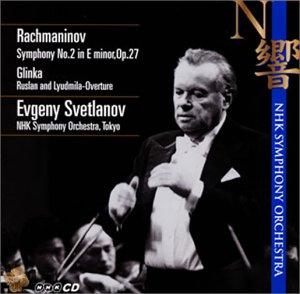 ラフマニノフ : 交響曲第2番 / グリンカ : 歌劇「ルスランとリュドミラ」序曲