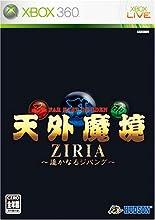 天外魔境 ZIRIA ~遥かなるジパング~