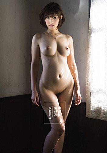 中出し愛好家 水野朝陽 [DVD]