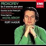 プロコフィエフ:ピアノ協奏曲全集/つかの間の幻影