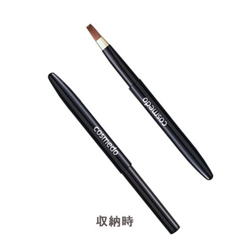 匠の化粧筆コスメ堂 熊野筆メイクブラシ 押し出し式リップブラシ大 平筆タイプ ウィーゼル毛(イタチ)