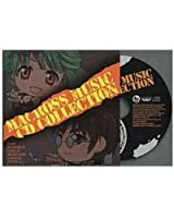 TVseries Blu-ray BOX発売記念 一番くじプレミアム マクロスF D賞 ミュージックCDコレクション