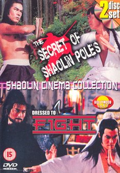 SECRETS SHAOLIN/DRESSED FIGHT (IMPORT) (DVD)