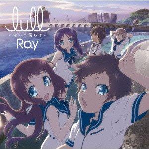 lull~そして僕らは~ (初回限定アニメ盤 CD+DVD) TVアニメ「凪のあすから」オープニングテーマ