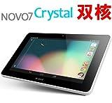NOVO7 Crystal