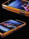 sol24【xperia z ultra メタルバンパー 携帯電話ケース メタル携帯電話ケース 送料無料 au/sol24 カバー 】金属 フレーム 軽量/薄 エーユー エクスペリア z ウルトラ sgp412jp スマホ携帯電話ケース 本体の傷つきガード 保護携帯電話ケース プロテクター上品 人気がある