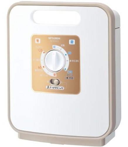 【Amazonの商品情報へ】三菱 AD-S70LS-T ふとん乾燥機 (衣類&靴&ブーツ乾燥機能付き) シャンパンベージュ