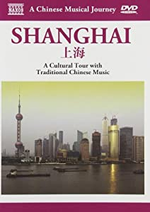 Naxos Scenic Musical Journeys Shanghai A Cultural Tour with Traditional Chinese Music