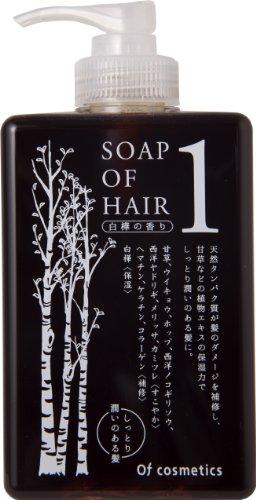 オブ・コスメティックス ソープオブへア・1  スタンダードサイズ(白樺の香り) 265ml