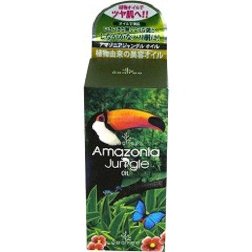 シーツリー アマゾニアジャングル オイル 30ml ドドジャパン