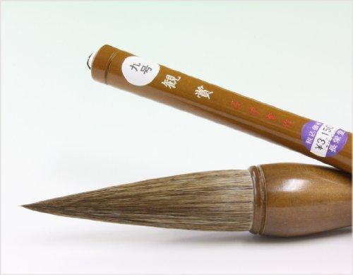 30050 Choei-do ornamental (No. 9) Brown hair New Year's writing Yohitsu Kema-Ten'noo