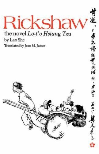 rickshaw-the-novel-lo-to-hsiang-tzu-by-she-lao-1979-06-01