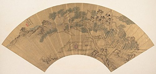 Landscape with Figure Poster Print by Chen Jichun (Chinese, active mid-17th century) (18 x 24)