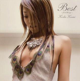 Koda Kumi - BEST ^first things^ - Zortam Music