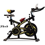 HAIGE スピンバイク HG-YX-5001 自宅で気軽に本格トレーニング