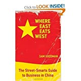 img - for Where East Eats West byGoodman book / textbook / text book