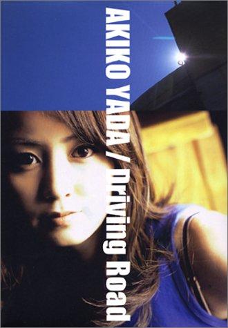 Driving Road 矢田亜希子—DVD付写真集