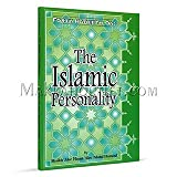 img - for Forty Hadeeth On The Islamic Personality book / textbook / text book