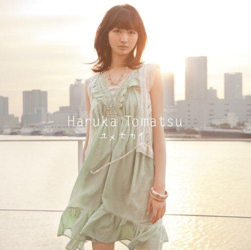 ユメセカイ(初回生産限定盤)(DVD付)