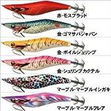 ダイワ(Daiwa) エメラルダス ラトル 2.5号 夜光-グルクンナイト 900355