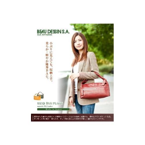 [ボーデッサン] BEAU DESSIN S.A. 手さげバッグ PL1666 パルシリーズ グリーン BD-PL1666-GR
