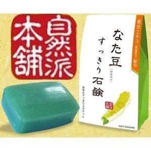 三和通商 なた豆すっきり石鹸 100g