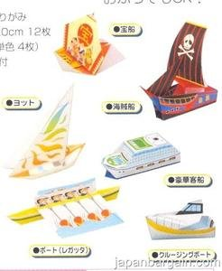 Origami Paper Sailboat Pirate Ship Dragon Boat Kit 7794