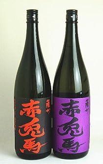 紫の赤兎馬と赤兎馬 1800ml×2本セット