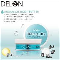 DELON(デロン) BODY BUTTER with ALGAN OIL (ボディーバター ウイズアルガンオイル)