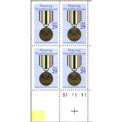 Cole Porter Composer Sheet of 29 cent us Postage Stamps