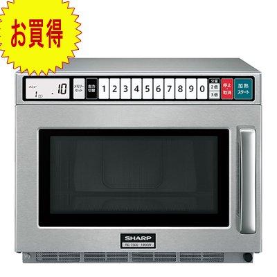 【テンポスバスターズ・オリジナル商品】【業務用】電子レンジ SHARP(シャープ) RE-7500P