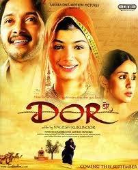 Dor Bollywood Dvd With English Subtitles