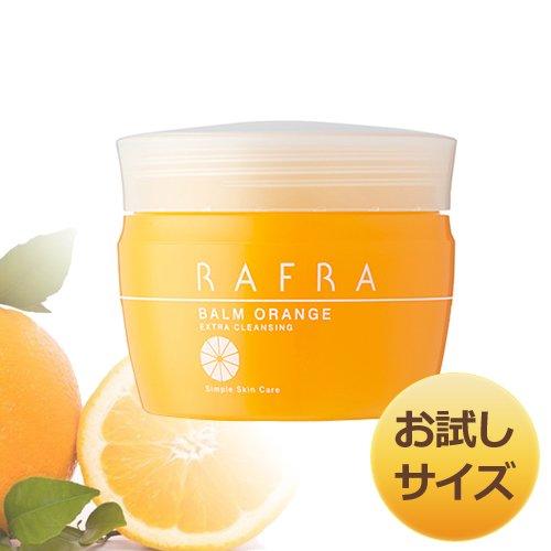 ラフラ バームオレンジ ハーフサイズ 50g