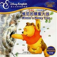 Winnie The Pooh Winnie's Honey Tree Piglet Feels Small (Chinese Edition)