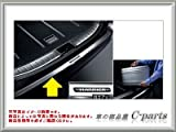 TOYOTA HARRIER トヨタ ハリアー【ZSU60W ZSU65W AVU65W】 リヤバンパーステップガード[08475-48080]