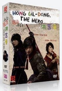 Hong Gil Dong, the Hero (Korean Drama) by Sung Yu Ri, Jang Geun Suk, Kim Ri Na Kang Ji Hwan