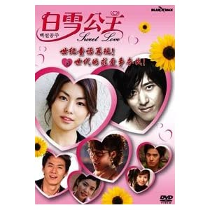 Sweet Love / Snow White Korean Tv Series English Sub (4 Dvds) movie
