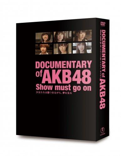 "DOCUMENTARY of AKB48 Show must go on 少女たちは傷つきながら、夢を見る""コンプリートBOX4枚組"