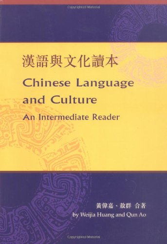 power in language and culture