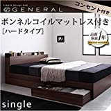 棚・コンセント付き収納ベッド【General】ジェネラル【ボンネルコイルマットレス:ハード付き】シングル ウォルナットブラウン/シングルベッド