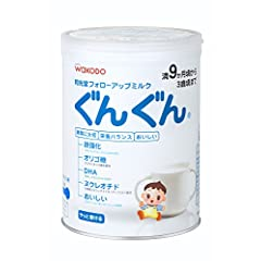 和光堂 フォローアップミルク ぐんぐん850gの商品イメージ