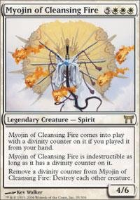 Magic: the Gathering - Myojin of Cleansing Fire - Champions of Kamigawa (Mtg Champion Of Kamigawa Cards compare prices)