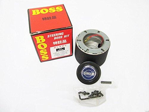 Steering Wheel Hub Adapter Boss Kit for Nissan Datsun 240z 260z 280z 510 620 720 (280z Steering Wheel compare prices)