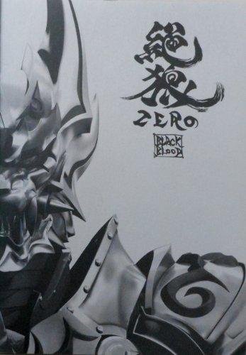 映画パンフレット 絶狼 ZERO BLACK BLOOD (牙狼 GAROシリーズ) 監督 雨宮慶太 キャスト 藤田玲 梨里杏 武子直輝