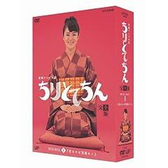 ����ƂĂ��� ���S�� DVD-BOX I �ꂠ��Η��ꂠ��(4���g)
