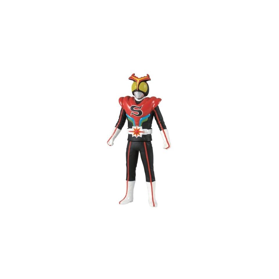 Masked Kamen Rider OOO Candroid Series 06 Kujaku